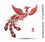 illustration of traditional... | Shutterstock .eps vector #471630947