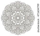 mandala. oriental coloring... | Shutterstock .eps vector #471634799