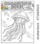 jellyfish   coloring book pages ... | Shutterstock .eps vector #471665015