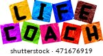 life coach | Shutterstock . vector #471676919