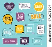 collection of premium promo... | Shutterstock .eps vector #471679109