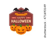 pumpkins and text. halloween... | Shutterstock .eps vector #471693149
