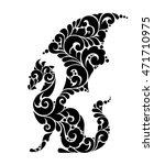 Ornamental Decorative Dragon...