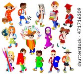 pupils and students in school... | Shutterstock .eps vector #471716309