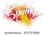 handwritten spain. vector... | Shutterstock .eps vector #471717854
