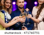 party  holidays  celebration ... | Shutterstock . vector #471760751