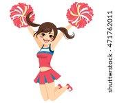 young happy jumping cheerleader ... | Shutterstock .eps vector #471762011