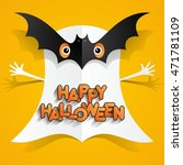 happy halloween card design... | Shutterstock .eps vector #471781109