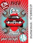car repair banner | Shutterstock .eps vector #471800219