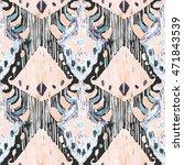 ikat seamless bohemian ethnic... | Shutterstock . vector #471843539