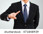 business man selection | Shutterstock . vector #471848939
