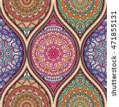 seamless tile pattern. vintage... | Shutterstock .eps vector #471855131
