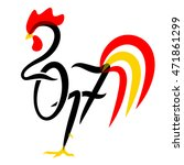 2017 New Year Of Rooster. Blac...
