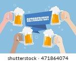 oktoberfest. people clinking... | Shutterstock .eps vector #471864074