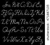 art real hand alphabet ... | Shutterstock . vector #471887135