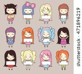 mega set collections of cute... | Shutterstock .eps vector #471896219