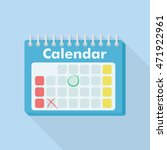 calendar page vector icon. flat ... | Shutterstock .eps vector #471922961