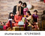 indian family celebrating... | Shutterstock . vector #471945845