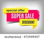 super sale poster design on a... | Shutterstock .eps vector #471949457