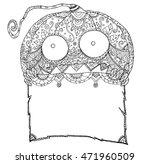 pumpkin zentangle vector in... | Shutterstock .eps vector #471960509