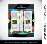 abstract pattern brochure... | Shutterstock .eps vector #471988597
