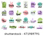 vector health and beauty care... | Shutterstock .eps vector #471989791