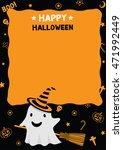 Cute Little Ghost Wear Witch...
