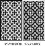 vector vintage border frame... | Shutterstock .eps vector #471993091