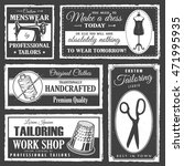 set of professional tailor... | Shutterstock .eps vector #471995935