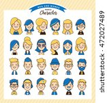 set of avatars | Shutterstock .eps vector #472027489
