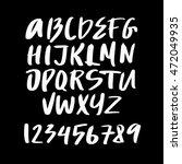 alphabet letters.white... | Shutterstock .eps vector #472049935
