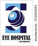 eye hospital | Shutterstock .eps vector #472092091