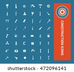 construction icon industry... | Shutterstock .eps vector #472096141