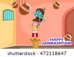 kanha stealing makhan  cream ... | Shutterstock .eps vector #472118647