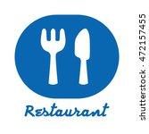 fork and knife  restaurant icon.   Shutterstock .eps vector #472157455