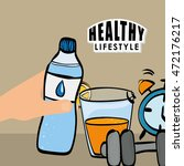 healthy lifestyle  concept with ... | Shutterstock .eps vector #472176217