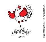 cartoon fire rooster. vector... | Shutterstock .eps vector #472188661