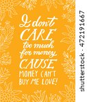 """ i don't care too much for... 