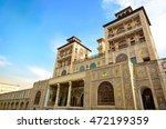 tehran  iran   december 26 ...   Shutterstock . vector #472199359