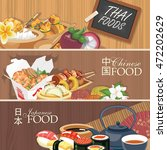 asian food poster. traditional... | Shutterstock .eps vector #472202629