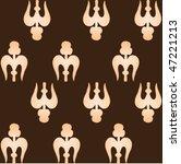 ornate pattern | Shutterstock .eps vector #47221213