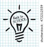 back to school | Shutterstock .eps vector #472212559