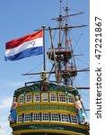 Dutch Sailing Ship Amsterdam