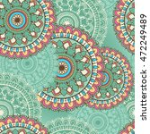 Seamless Pattern With Circular...