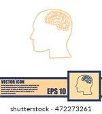 brain in haed icon | Shutterstock .eps vector #472273261