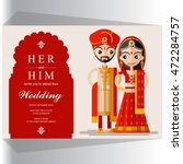 indian wedding invitation card. | Shutterstock .eps vector #472284757