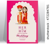 indian wedding invitation card. | Shutterstock .eps vector #472284781