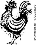 woodcut rooster crowing at the... | Shutterstock .eps vector #472285699
