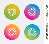 snowflake artistic sign icon.... | Shutterstock .eps vector #472303735