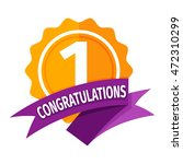 birthday badge banner design... | Shutterstock .eps vector #472310299